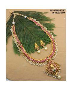 1 Gram Gold Dip Ruby Emerald Stones Lakshmi Mango Design With Pearls Drops Haram Set Buy Online12919
