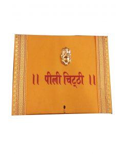 Wedding Chithhi (Yellow Letter)