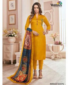 Yellow Cotton Printed Party Designer Salwar Kameez