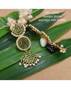 Green red Kempu Stones With Pearls Sunmoon Design Earings With Mattel For Bharatanatyam Dance And Temple Buy Online