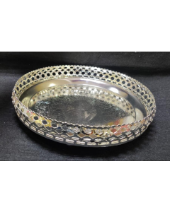 Imported Tray | Plate- impressive imported German silver tray 10-12 inch