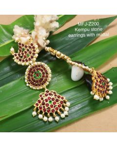 Red Green Kempu Stones With Pearls Sunmoon Design Earings With Mattel For Bharatanatyam Dance And Temple Buy Online