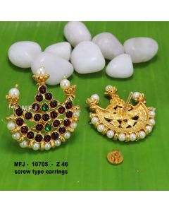 Redgreen Kempu Stones With Pearls Moon Design Screw Type Earrings For Bharatanatyam Dance And Temple Buy Online