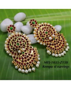 Red green Stones With Pearls Sun Design Jumka For Bharatanatyam Dance And Temple Buy Online
