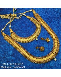 Rubyemerald Stoned With Pearl Drop Lakshmi Kasu Combo Design Matte Plated Finished Haram Set Sell Online12919