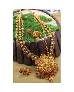 Ruby Emerald Stones Lakshmi Oval Shaped Stones Balls Design Mat Finish Haram Set Buy Online12919