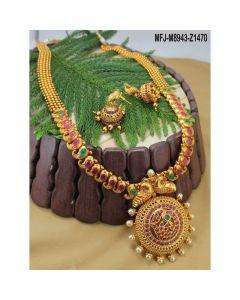 Ruby Emerald Stones Peacock Mango Design With Pearls Mat Finish Haram Set Buy Online12919