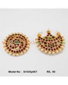 Temple Kempu Stone Sun & Moon Dance Jewelry