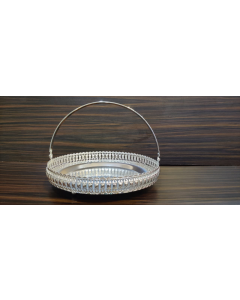 Imported Tray | Plate with Handle impressive imported German silver tray 12inch